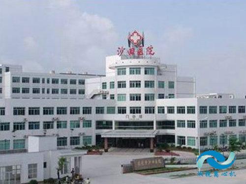 東莞沙田醫院
