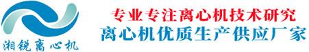 離(li)心(xin)機(ji)