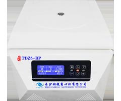 TDZ5-BP醫用離(li)心(xin)機(ji)堆成,檢驗科離(li)心(xin)機(ji),台(tai)式離(li)心(xin)機(ji)