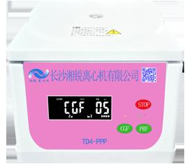 TD4-PPP PRF/CGF提取專用離(li)心(xin)機(ji)(小型)